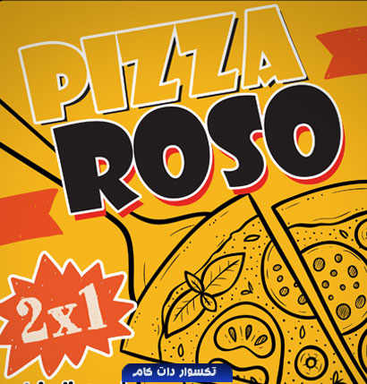 psd-taksavar-teraket-roso-pizza-98054