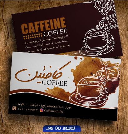 psd-taksavar-visit-cafe-caffein-90099-mockup