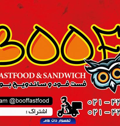 psd-taksavar-visit-fastfood-boof-900115