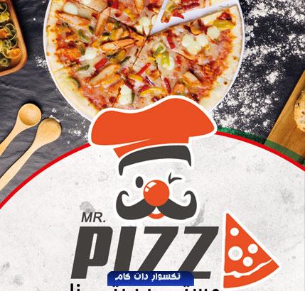 psd-taksavar-visit-pizza-900121