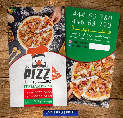 psd-taksavar-visit-pizza-mockup-900121