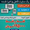 webdesign–taksavar–com-5