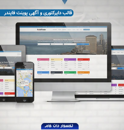 site-design-taksavar-1