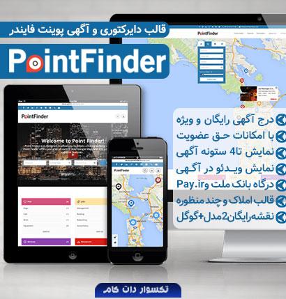 site-design-taksavar